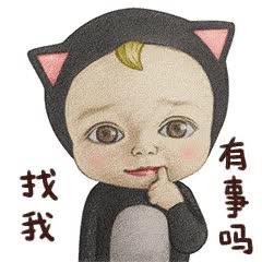 Watch and share Sadayukiqq表情包动态版 超可爱的QQ动态表情图片2017 animated stickers on Gfycat