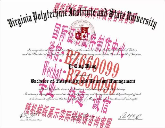 Watch and share 哪里能制作汉城大学毕业证成绩单[咨询微信:BZ660099]办理世界各国证书证件 GIFs on Gfycat