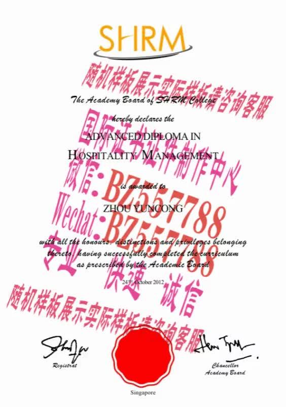 Watch and share 购买堪萨斯州立大学毕业证成绩单[咨询微信:BZ557788]办理世界各国证书证件 GIFs on Gfycat