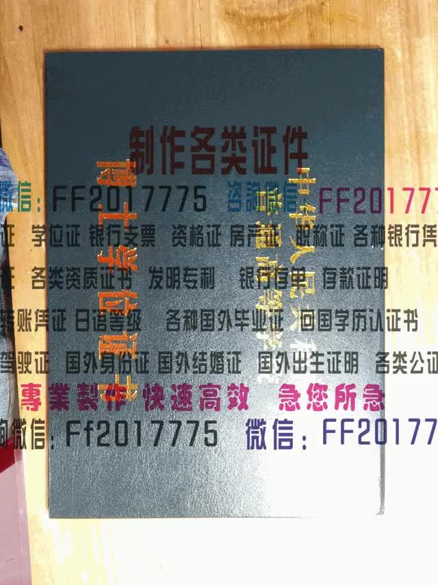 Watch and share Zzvrv-假身份证有芯片吗++微FF2017775 GIFs by 各种证件制作-微信:FF2017775 on Gfycat