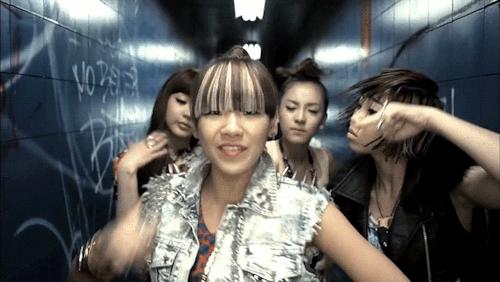 2NE1, Bom, CL, Dara, I Don't Care, Minzy, OMG I FEEL OLD, YG, born hater GIFs