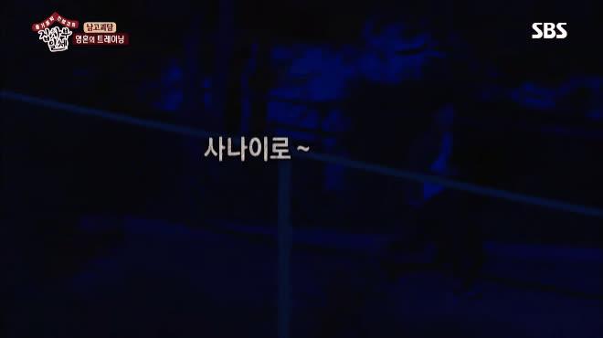 Ngộ Không Lee Seung Gi khóc ròng bỏ chạy khi khám phá nhà hoang