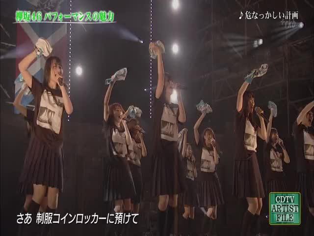 Watch and share 170729 CDTV 欅坂46 CUT GIFs on Gfycat