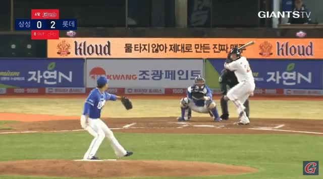 Watch 녹화 2019 03 19 18 41 48 651 GIF on Gfycat. Discover more baseball GIFs on Gfycat