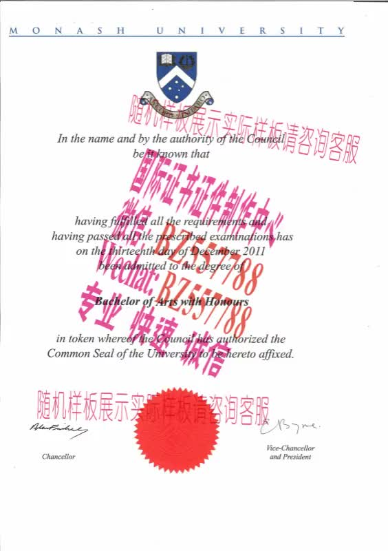 Watch and share 哪里能制作澳洲房产证[咨询微信:BZ557788]办理世界各国证书证件 GIFs on Gfycat