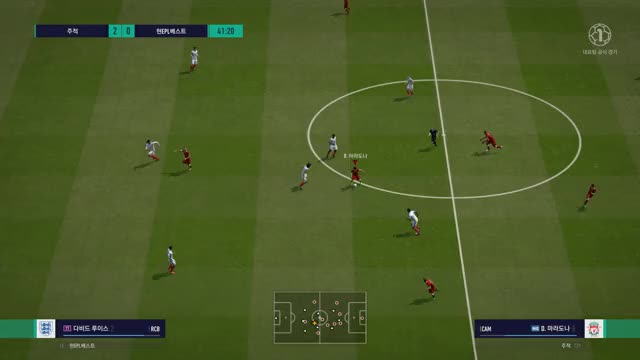 Watch and share Fifa GIFs by 주적 on Gfycat