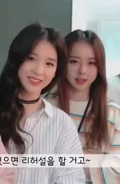 Watch and share Loona Tv GIFs and 희진 비비 하슬 GIFs by Loona Chuu on Gfycat