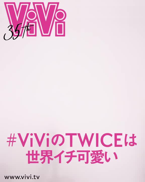 Watch Twice GIF by Blueones (@blueones) on Gfycat. Discover more kpop, twice GIFs on Gfycat
