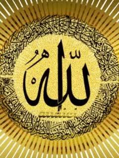 Watch and share Islam GIFs on Gfycat