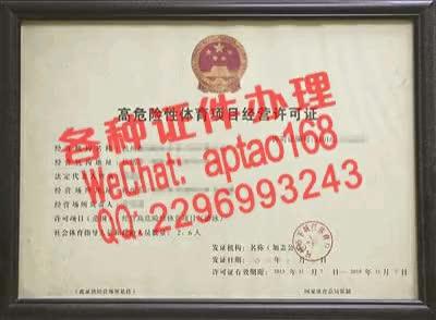 Watch and share 8km8i-买个国外学历认证报告多少钱V【aptao168】Q【2296993243】-bh1f GIFs by 办理各种证件V+aptao168 on Gfycat