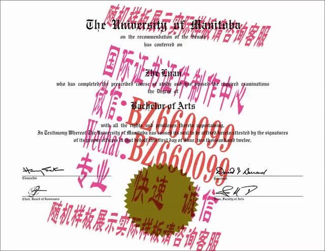 Watch and share 办理湘南工科大学毕业证成绩单[咨询微信:BZ660099]办理世界各国证书证件 GIFs on Gfycat