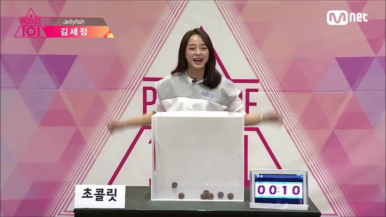 jellyfish entertainment, produce101, 160106 Produce101 Jellyfish Trainee Hidden Box [ENG+CHINESE SUB] GIFs