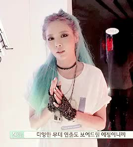 Watch kim hyuna a GIF on Gfycat. Discover more 4minute, gifs, hyuna, kim hyuna GIFs on Gfycat