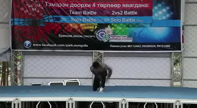 KaiZeneo - Vertifight Demo de Jury Mongolia 2011 (reddit)