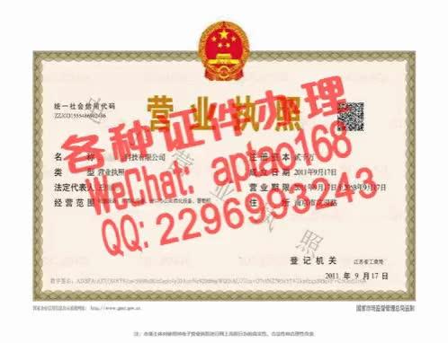 Watch and share Ayu0i-买假的农业银行存款证明多少钱V【aptao168】Q【2296993243】-b1h3 GIFs by 办理各种证件V+aptao168 on Gfycat