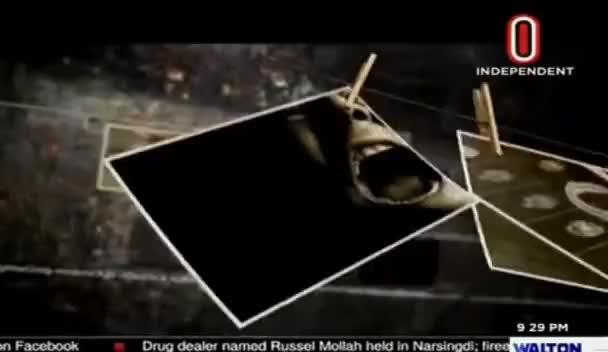 "Watch and share Talaash | Bangla Crime Programe | 6 Nov 2015 Last Episode "" তালাশ"" GIFs on Gfycat"