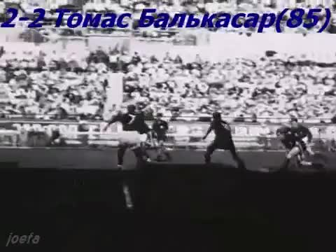 Watch WC 1954 France vs. Mexico 3-2 (19.06.1954) (reddit) GIF by @alitheboss on Gfycat. Discover more goalopedia GIFs on Gfycat