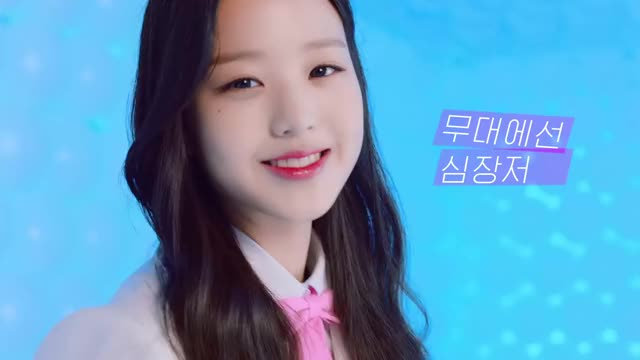 Watch and share IZONE Wonyoung - Overhit CF GIFs by Atlas of Stars on Gfycat