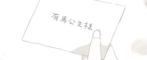 Watch kousei arima, i love you. GIF on Gfycat. Discover more 2k, kaori miyazono, kousei arima, shigatsu wa kimi no uso, shigatsugif, swknugif, x:mine, your lie in april GIFs on Gfycat
