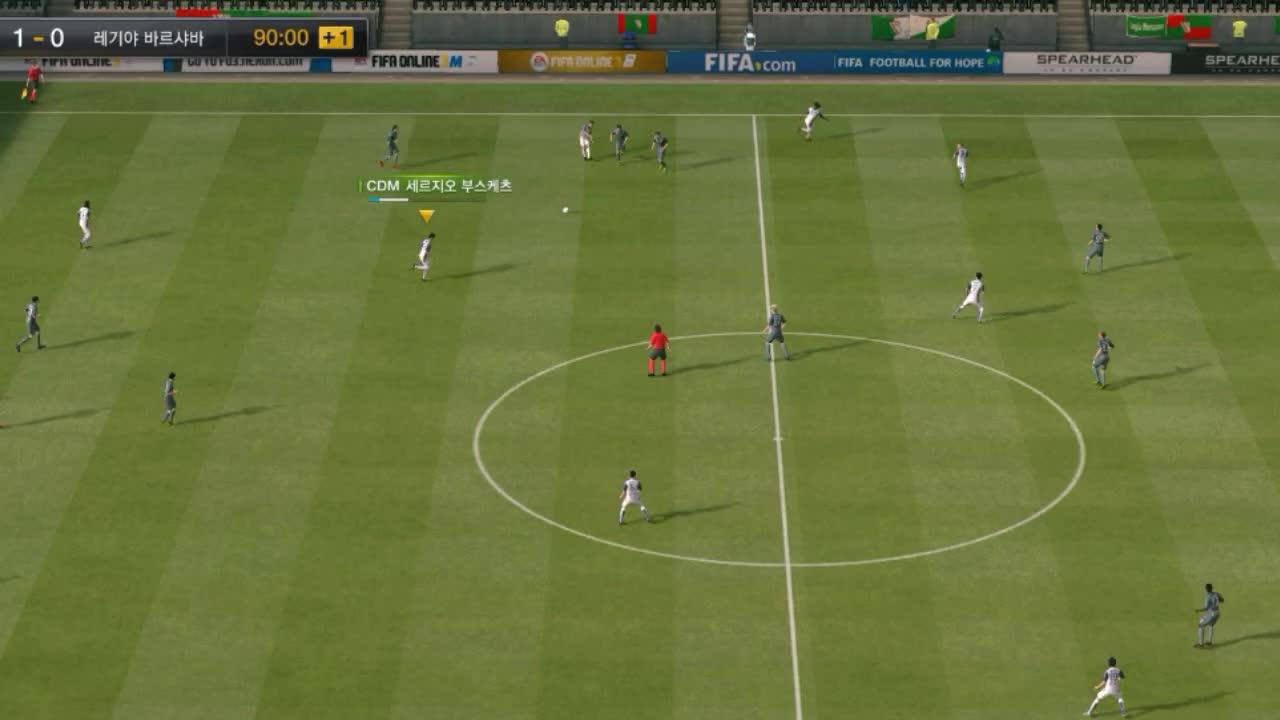 fifa, Barça SuarezLobASMessiG GIFs