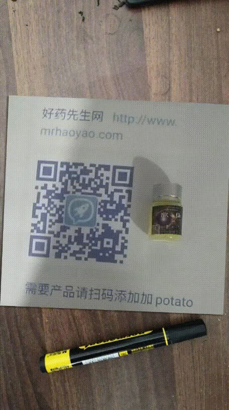 Watch and share 催情药有地址www.474y.com GIFs on Gfycat