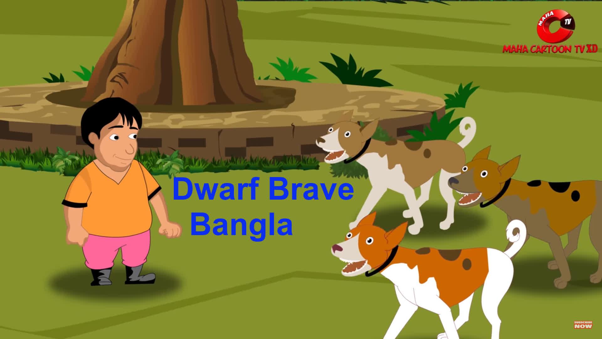 ▷ জাদুর জুতো   Bangla Cartoon   Moral Stories For