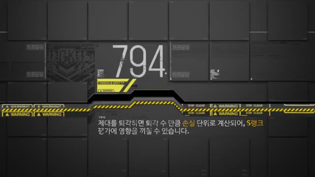 Watch and share 동생카노 34렙 테스트 GIFs on Gfycat