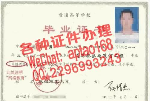 Watch and share 1tdpr-办个枫叶卡V【aptao168】Q【2296993243】-nvjp GIFs by 办理各种证件V+aptao168 on Gfycat