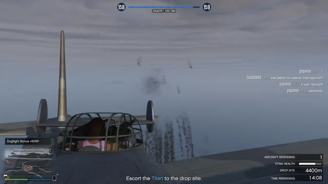 Watch and share Grand Theft Auto V GIFs by Miskale on Gfycat