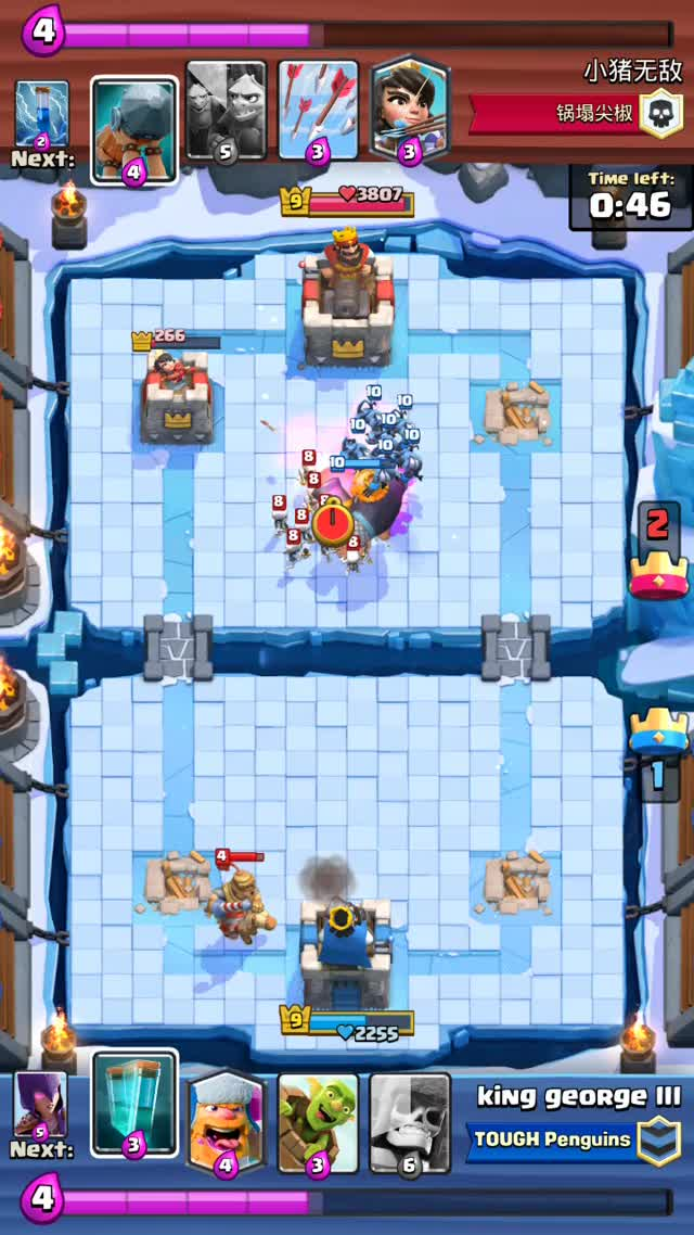 Watch and share Clash Royale GIFs and Clashroyale GIFs on Gfycat