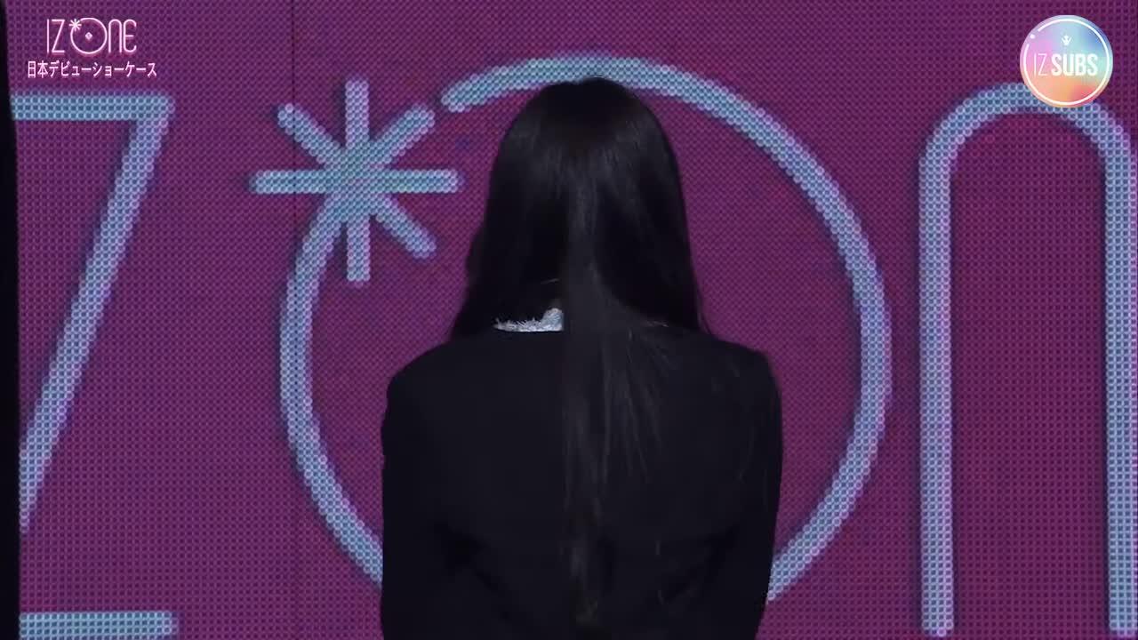 48, eng, eng sub, english, engsub, honda hitomi, iz*one, jang wonyoung, jo yuri, miyawaki sakura, pd, pd48, produce, produce 48, produce48, sub, subbed, subtitle, yabuki nako, 아이즈원 アイズワン akb akb48 izone, [ENG SUB] 190206 IZ*ONE Japan Debut Showcase GIFs