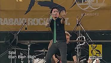 Watch and share Arabaki Rock Fest GIFs and Silence Iz Mine GIFs on Gfycat