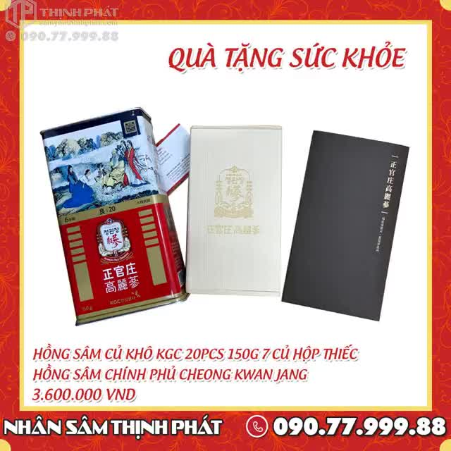 Watch and share Hong Sam Cu Kho KGC 20PCS 150g 7 Cu Hop Thiec Hong Sam Chinh Phu Cheong Kwan Jang -3 GIFs by Sam Thinh Phat on Gfycat