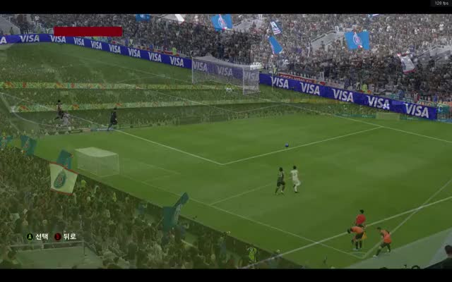 Watch and share FIFA 20 2019-11-11 03-01-38 GIFs on Gfycat