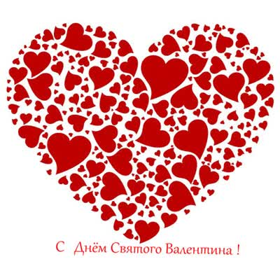 Watch and share Валентинка GIFs on Gfycat