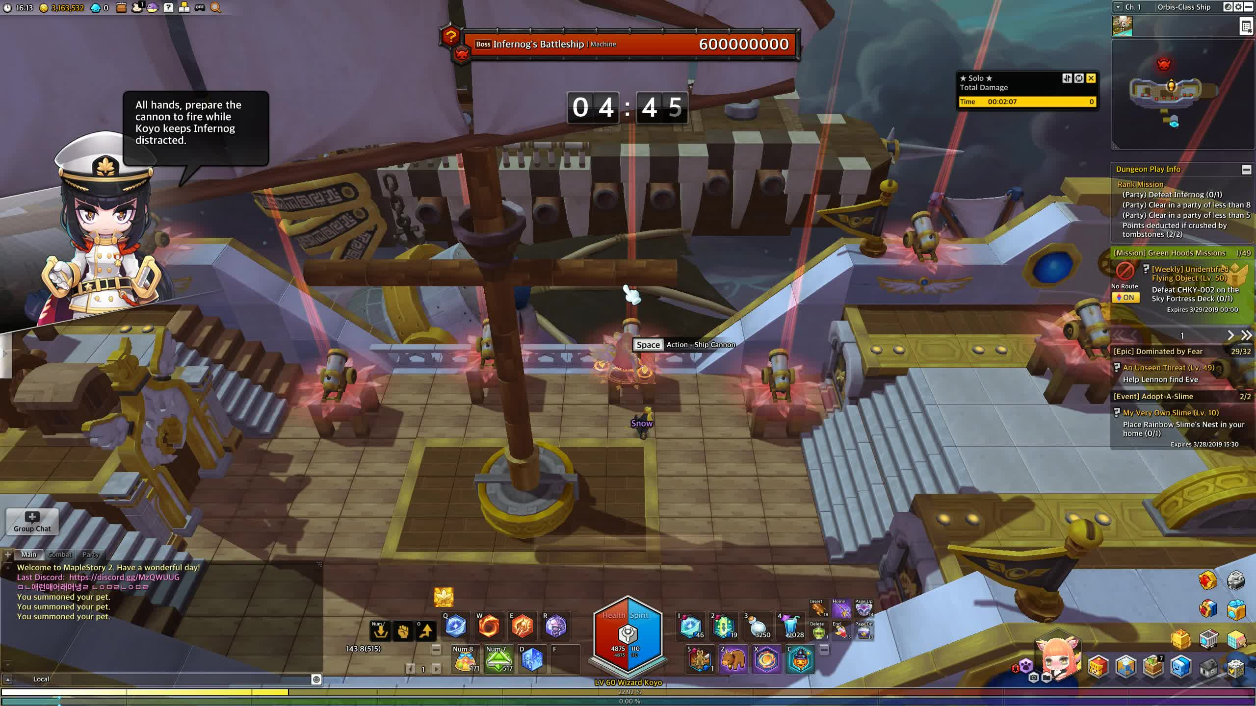 maplestory2, vlc-record-2019-03-27-13h35m48s-Maple Story 2 2019.03.27 - 13.13.13.01.mp4- GIFs