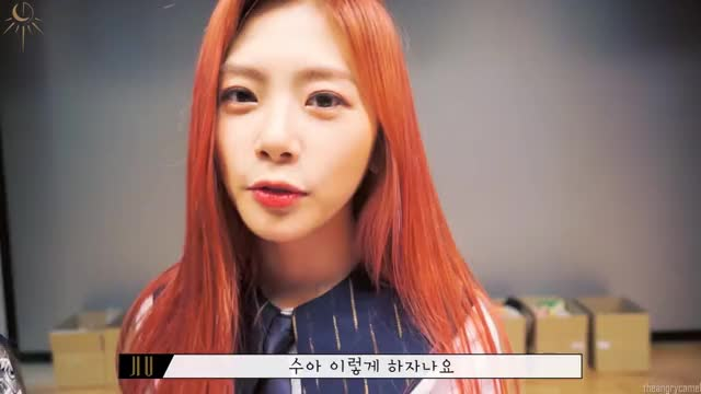 Watch 170916 [Dreamcatcher's Note] 화곡 팬사인회(수아캠 VER-)Jiu GIF by The Angry Camel (@theangrycamel) on Gfycat. Discover more dreamcatcher, kpics, kpop, theangrycamelgifs GIFs on Gfycat