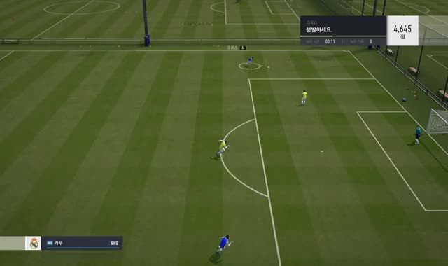 Watch and share Fifa4zf 2018-06-01 11-22-10-393 GIFs on Gfycat