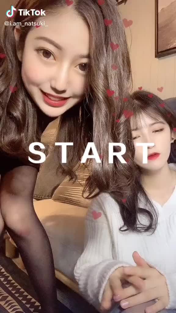 Watch and share Japanese Girls GIFs and Fair Skin GIFs by TikTok JP on Gfycat