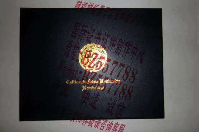 Watch and share 做个假的大阪经济大学毕业证成绩单[咨询微信:BZ557788]办理世界各国证书证件 GIFs on Gfycat