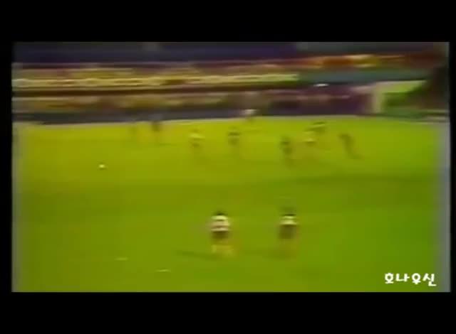 Watch and share 1981 Home Maradona Vs River Plate GIFs on Gfycat