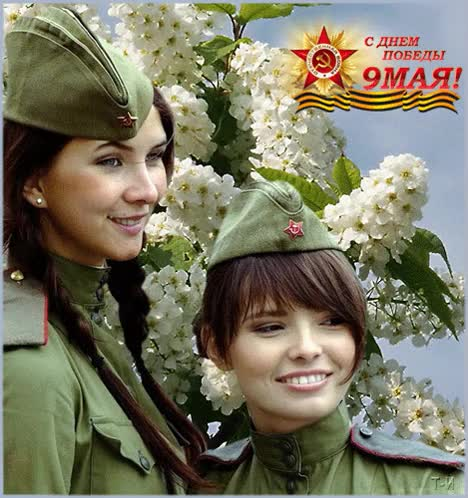 Watch this 9 мая GIF on Gfycat. Discover more 9 мая, 9 мая день победы, день победы GIFs on Gfycat