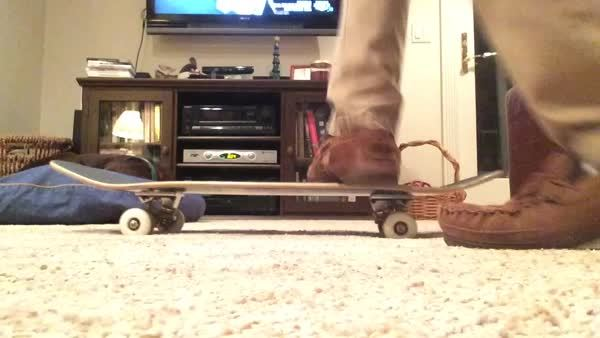 newskaters, Carpet shove-it's are starting to look better (reddit) GIFs