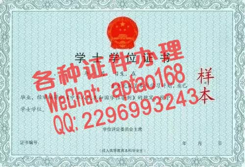Watch and share 1v3xl-广西科技职业学院毕业证办理V【aptao168】Q【2296993243】-3zx5 GIFs by 办理各种证件V+aptao168 on Gfycat