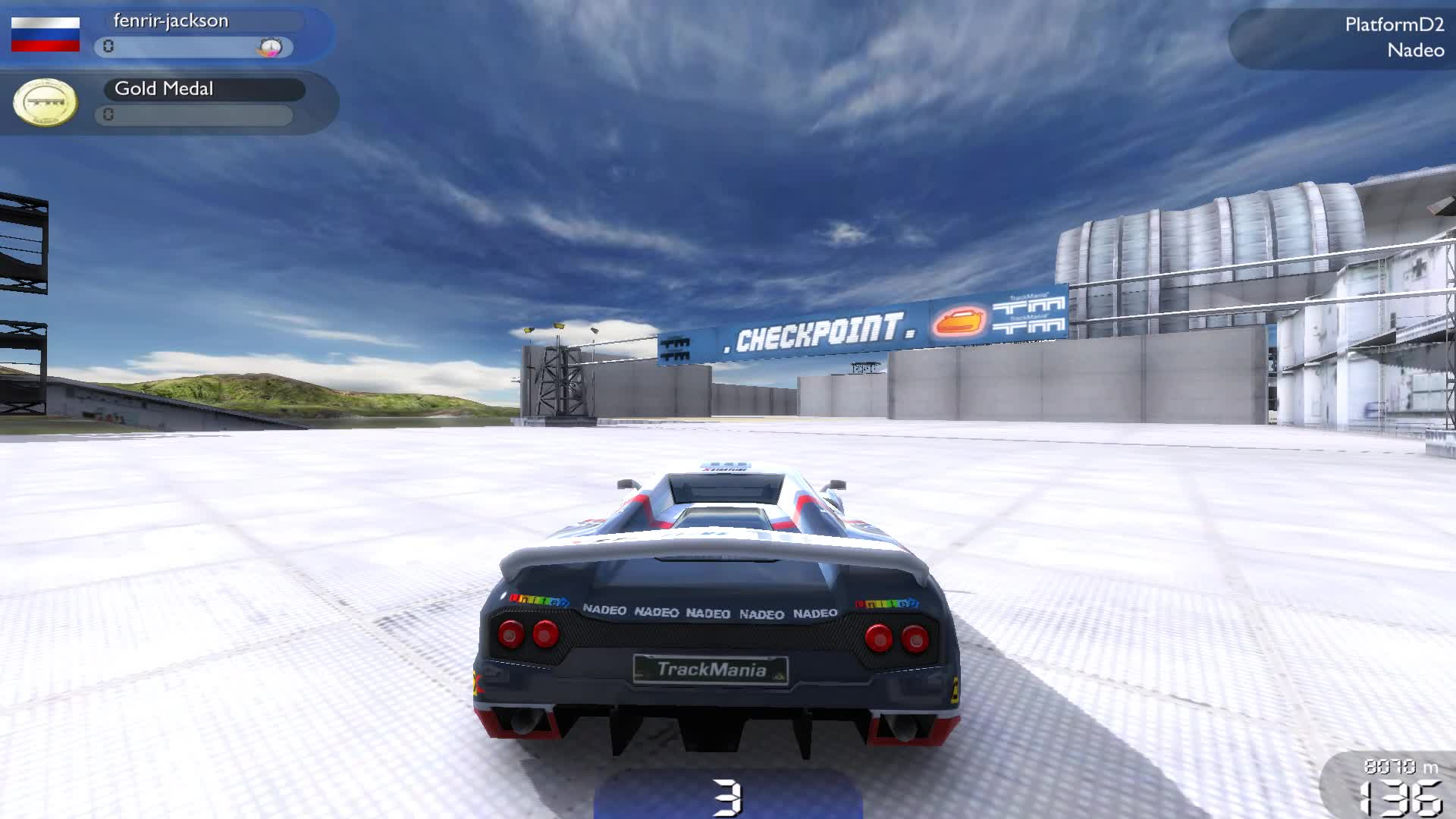 Trackmania United Forever GIFs