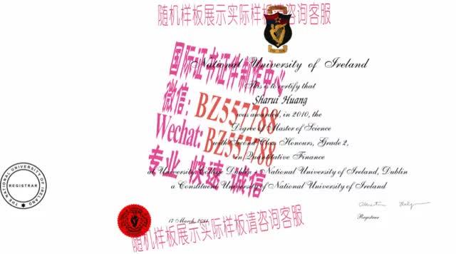 Watch and share 哪里能办使命与神学院毕业证成绩单[咨询微信:BZ557788]办理世界各国证书证件 GIFs on Gfycat