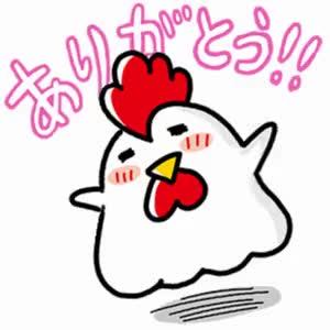 Watch ありがとう!! GIF on Gfycat. Discover more ありがとう, からあげクン GIFs on Gfycat
