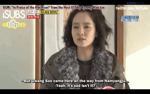 Watch and share Lee Gwang Soo Song Ji Hyo Gif GIFs on Gfycat