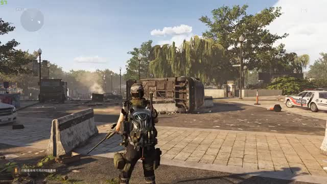 Watch and share Tom Clancy's The Division 2 Bug 1 GIFs by The Livery of GIFs on Gfycat