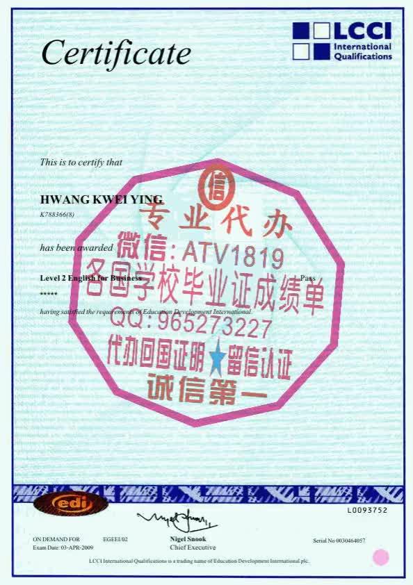 Watch and share 办理韩国科学技术院毕业证[WeChat-QQ-965273227]代办真实留信认证-回国认证代办 GIFs on Gfycat